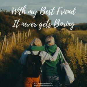 cute caption on friendship