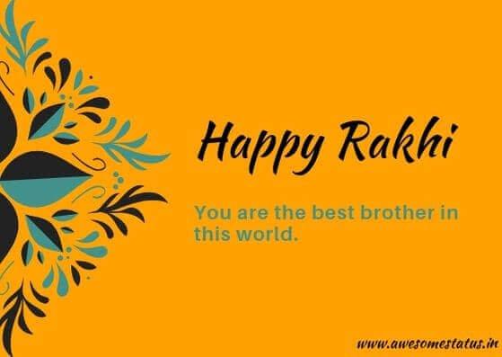 rakhi 2019