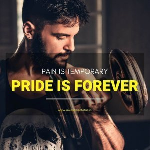 quotes for gym lovers