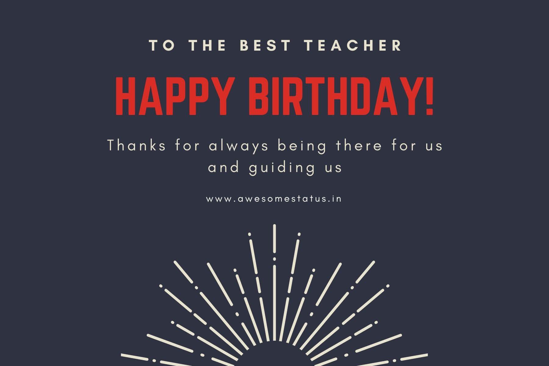 birthday greetings for teacher
