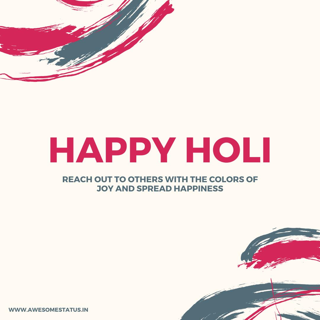 happy holi message 2020
